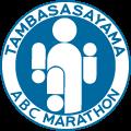 丹波篠山ABCマラソン大会 2021